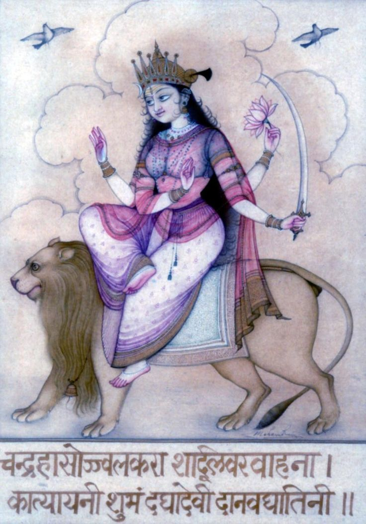 Navadurga 7 Kathyayini May the ever watchful Durga Devi Katyayani, who holds shining Chandrahasa (Sword) inDevi's hand and rides a magnificent lion and destroys the demons, bestow welfare on me. When Maa Parvati's Partial expansion took birth in Sage Katya's home and gets energy from trinity and demi Gods, then the Goddess was known as Maa Katyani by Mahaveer Swami