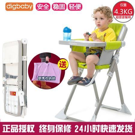 Digbaby Бао Дин стильных Складные портативные едят стулья для детей детское сиденье детское сиденье стула  — 3763.52р.