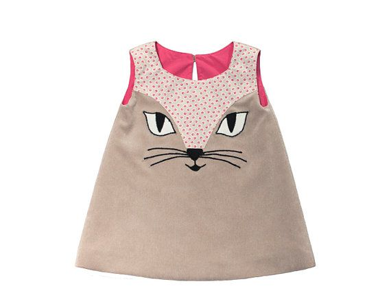 Cat Dress in Beige