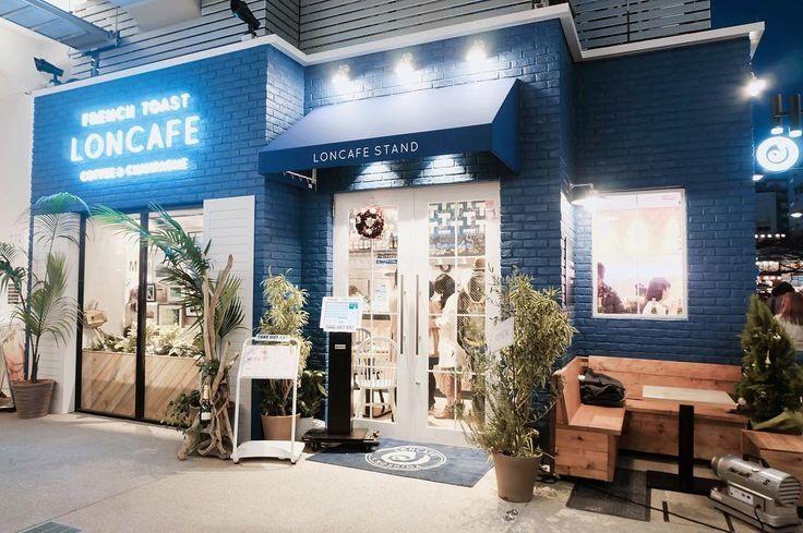 """38 Likes, 1 Comments - J P N Cafe 🇯🇵 (@jpn.cafe) on Instagram: """"LON CAFE, Nakameguro"""""""