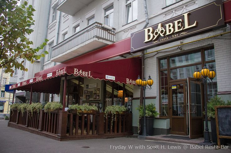 More pics can be found here: http://socialite.nu/fryday-w-kyiv-afterwork-babel-restaurant-24-07-2013/