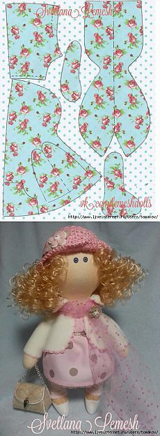 цитата svtusik555 : Мастер-класс по куколке Малышка. (19:45 15-05-2015) [4345224/362023250] - irina-lena@inbox.ru - Почта Mail.Ru
