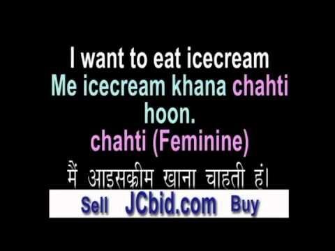 s b e all i want hindi
