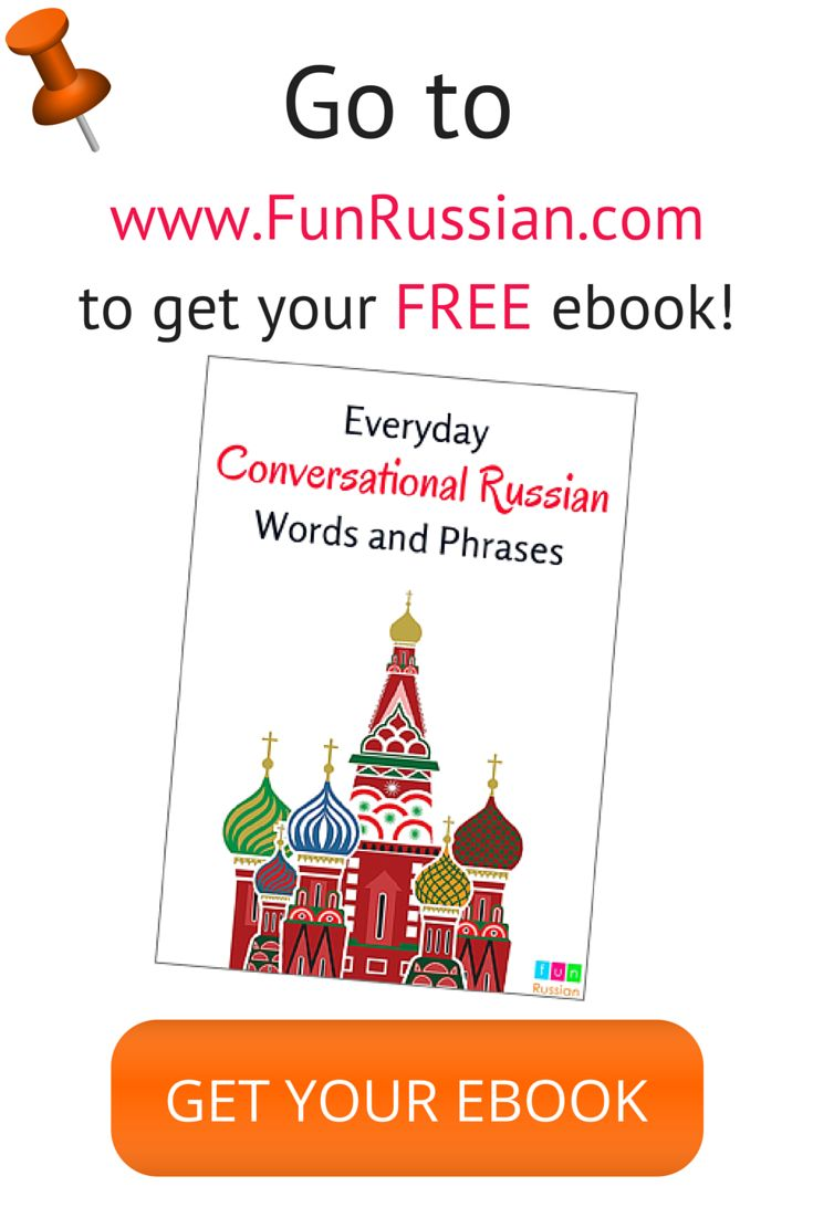 Learn To Speak Russian - Free download and software ...