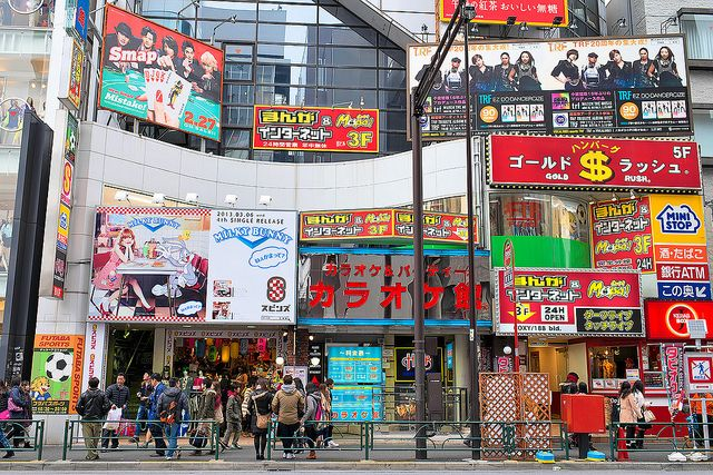 front of Spinns Harajuku in Tokyo