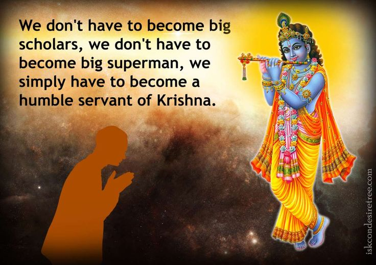Humility  For full quote go to: http://harekrishnaquotes.com/bhakti-charu-swami-on-humility/  Subscribe to Hare Krishna Quotes: http://harekrishnaquotes.com/subscribe/  #Humility