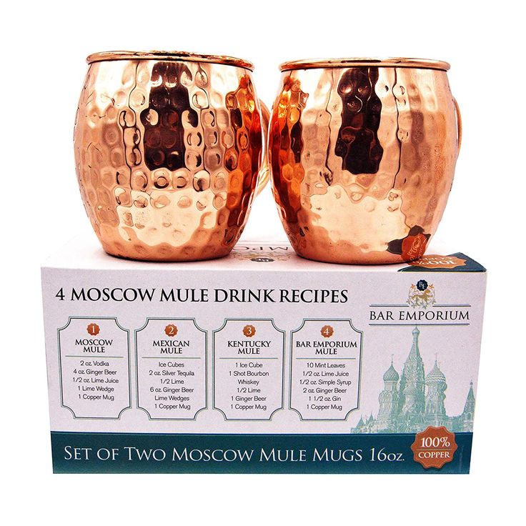 Moscow Mule Mugs with 4 Moscow Mule Recipes – Set of 2 Moscow Mule Copper Cups 16oz from BAR EMPORIUM – 1/2 Pound, No Lining, Hammered. Perfect for Ice Cold Moscow Mule Cocktail, Beer