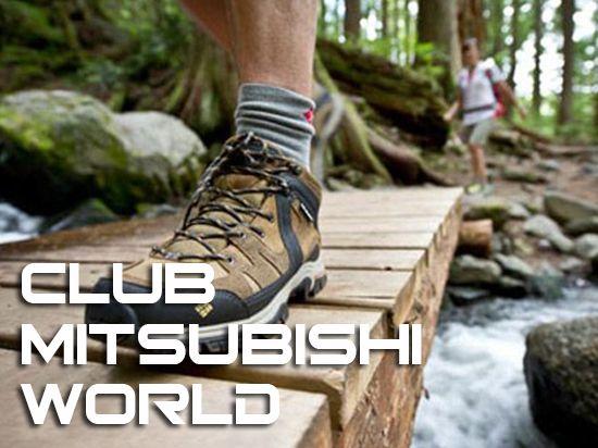#Outdoor #Beneficio #Mitsubishi