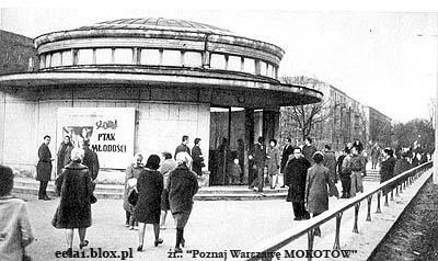 kino Stolica - Mokotów
