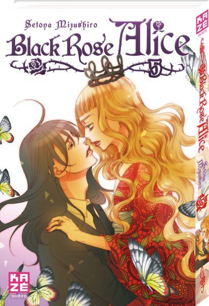 L'âme de Léo a pris son envol, propagée par les graines qu'il a fécondées. Attendant leur heure, les trois prétendants d'Alice mènent une vie paisible jusqu'à l'entrée en scène de Koya Ikushima. Le jeune homme pour qui s'est autrefois sacrifiée Asuza semble attiré par la présence de la reine des vampires. Bouleversée, Alice voit le fantôme de celle qu'elle a été autrefois reprendre corps et se mettre en travers de son destin.