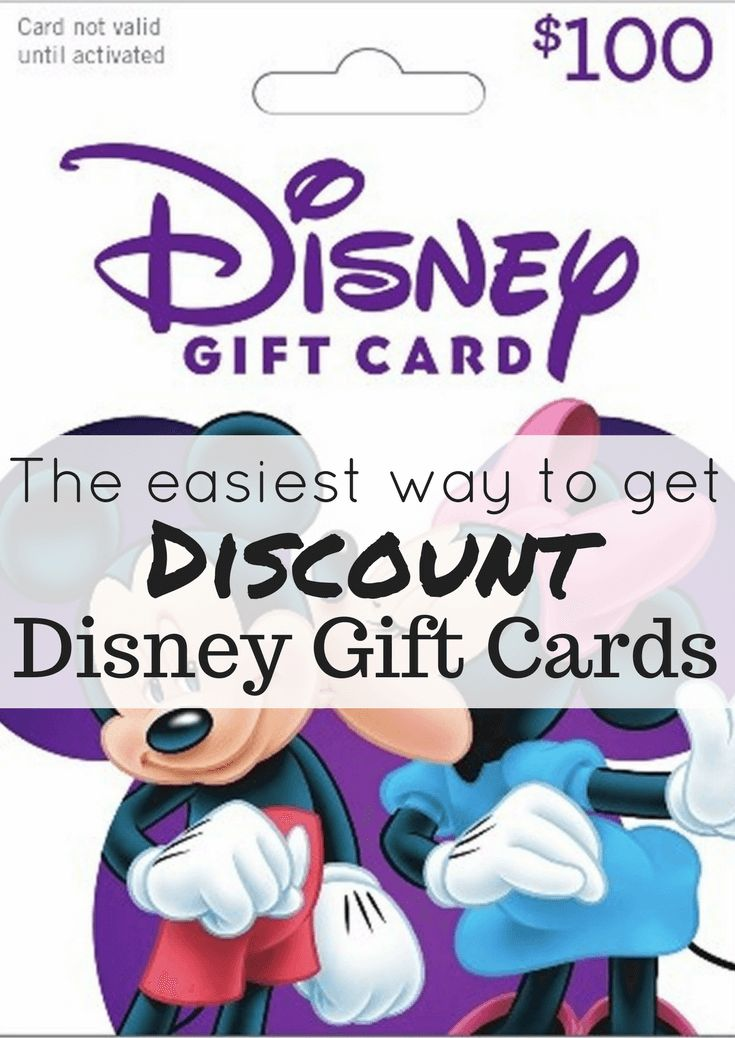 The EASIEST way to get discount Disney Gift Cards that can be used to save money on your Disney World vacation! Buy discounted Disney gift cards to save on dining, resorts, tickets, and more. #disneyworld #familytravel
