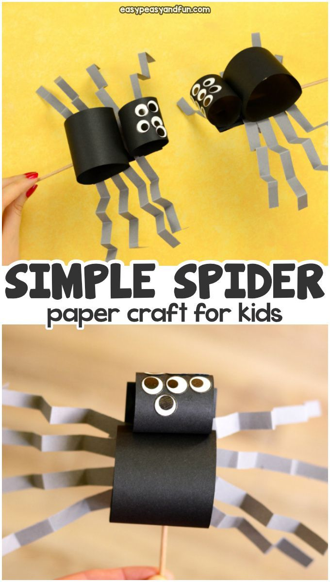 Simple Spider Craft Honey Tree Crafts For Kids Crafts