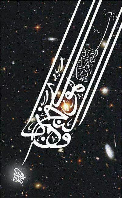 بسم الله الرحمن الرحيم (والنجم اذا هوی*)...