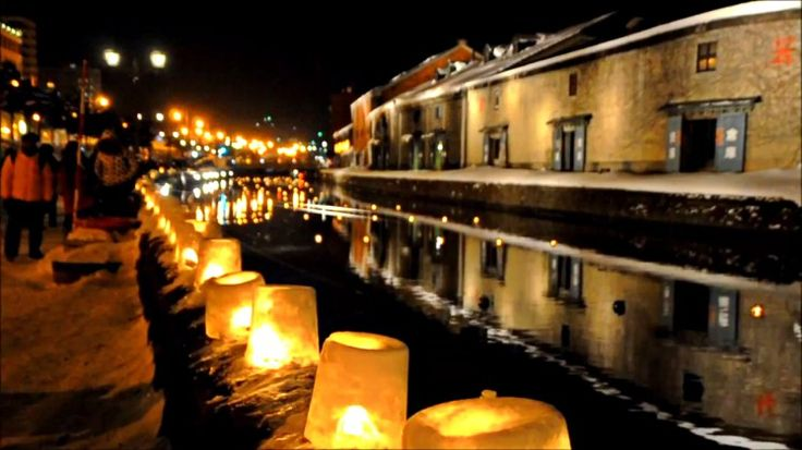 For more information, please visit my another Otaru light up path post.