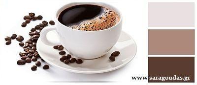 Χρωματα για Κουζινα, Αποχρώσεις Μπεζ Καφέ
