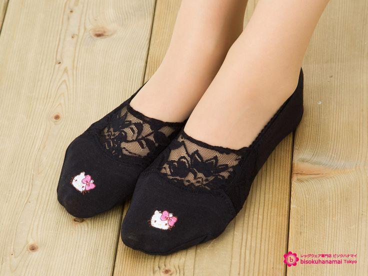 Hello Kitty foot cover キティ刺繍入り縫製 フットカバー レース付き