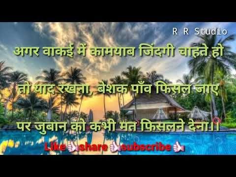 Best WhatsApp Status Video clips below. WhatsApp new Status. Bollywood music lyrics video clip position. Shayari status. Inspirational status. General standing. Friendship …