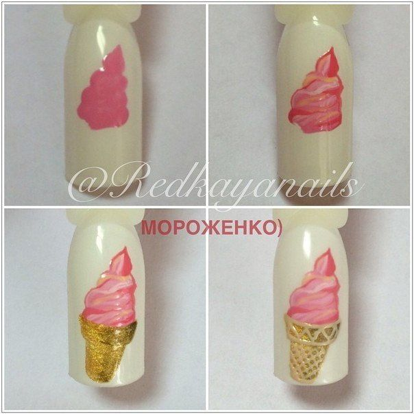 Мороженое | Пирожное