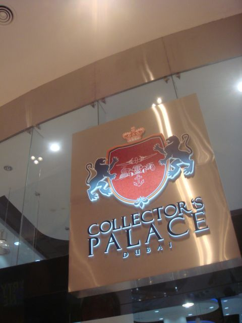 collectors palace simply radical