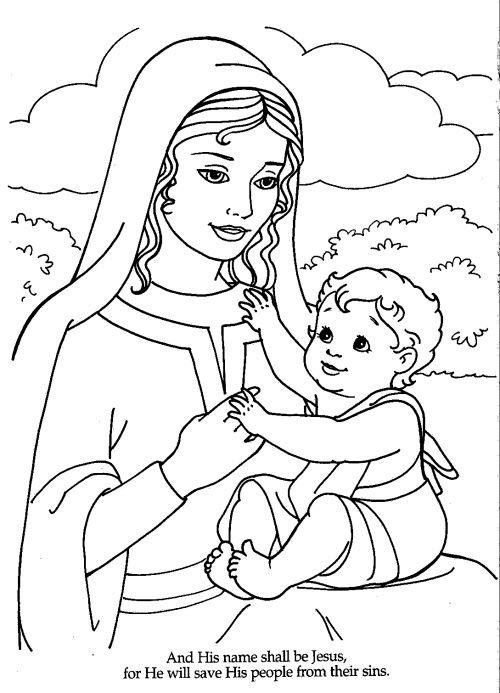 His name shall be Jesus Bible Coloring Page. coloring pages & puzzles for small children