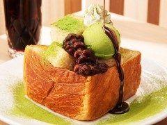 8月20日はハニートーストの日ってことで 京都祇園のカフェ ミヤビで3種類のハニートーストがなんと半額になるらしい  ミヤビといえばデニッシュ食パンで有名なお店  今回半額になるのはMIYABIハニートーストMIYABIティラミスハニートーストMIYABI宇治抹茶黒蜜トーストの3種類 これらが350円程で食べれるというのだからすごい   日程は8月20日と21日の2日間 パンがなくなり次第終了らしいのでお早めに  カフェベーカリー ミヤビ 浅草橋店 TEL03-5829-6953 神保町店 TEL03-5212-6286 大森店 TEL03-3775-2231 橋本店 TEL042-703-0217  tags[京都府]