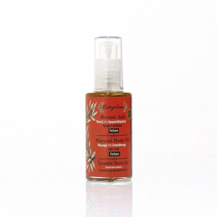 Natural massage oil and aromatherapy 60ml. Perfume. Personal journey in nature. #Evergetikon