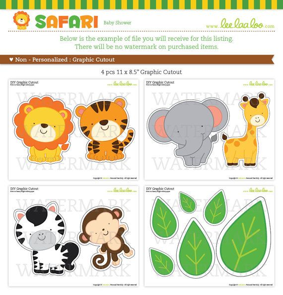 Safari Baby Shower Graphic Cutouts NonPersonalized by LeeLaaLoo