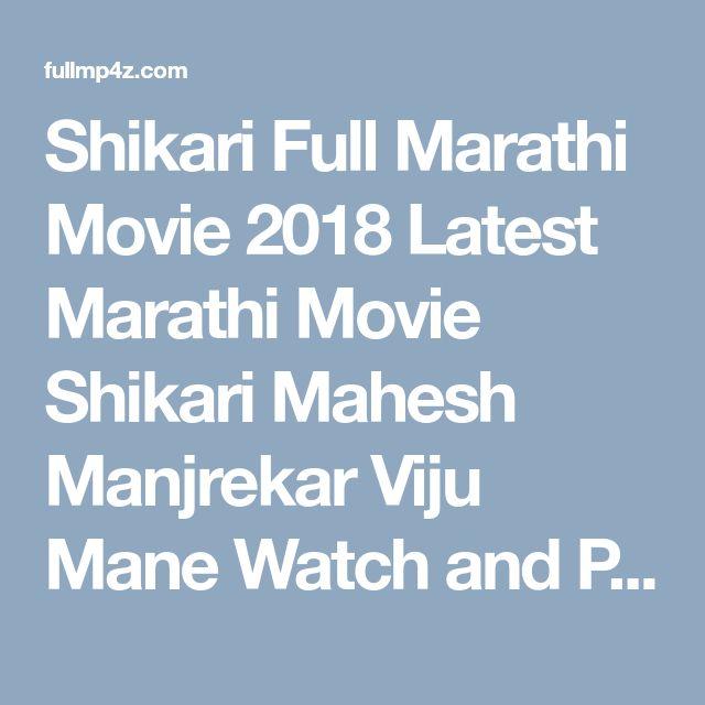 shikari marathi full movie free download
