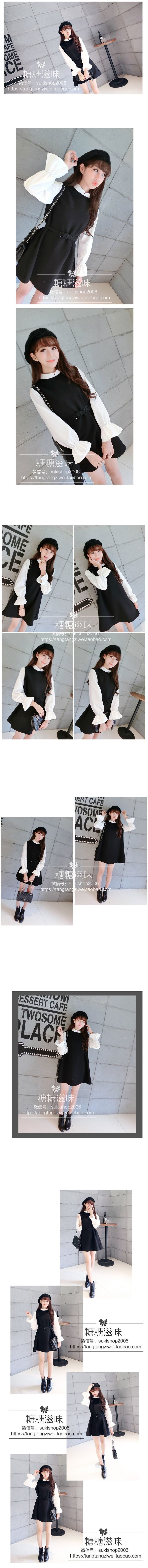 Thin 2016 spring new College Wind jianling when Shanghan Fan temperament Slim shirt fake two female dress - Taobao global Station