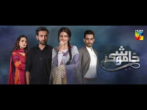 "New Drama ''Khamoshi Full"" OST and Title Song - YouTube"