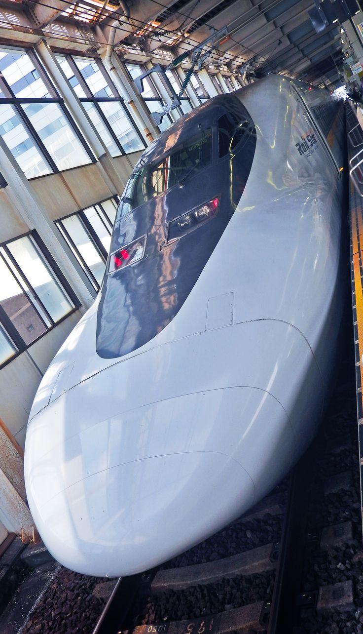 Shinkansen Super Express -  Japan