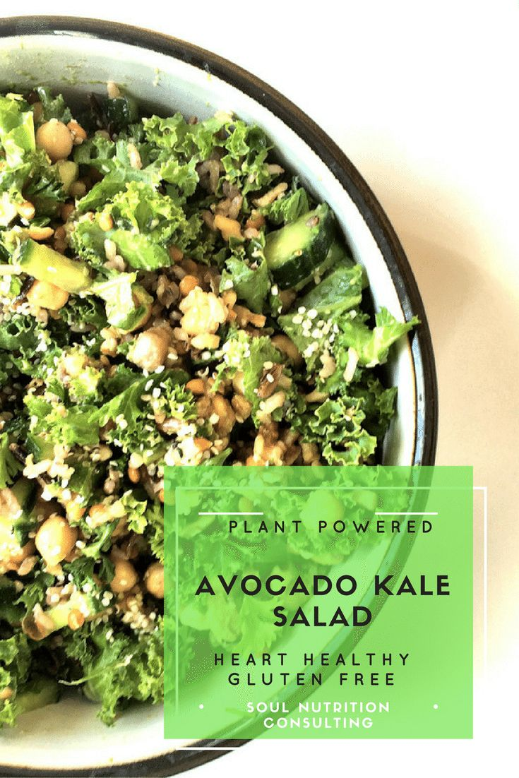 Plant Powered Avocado Kale Salad, Vegan, Gluten Free, Heart Healthy