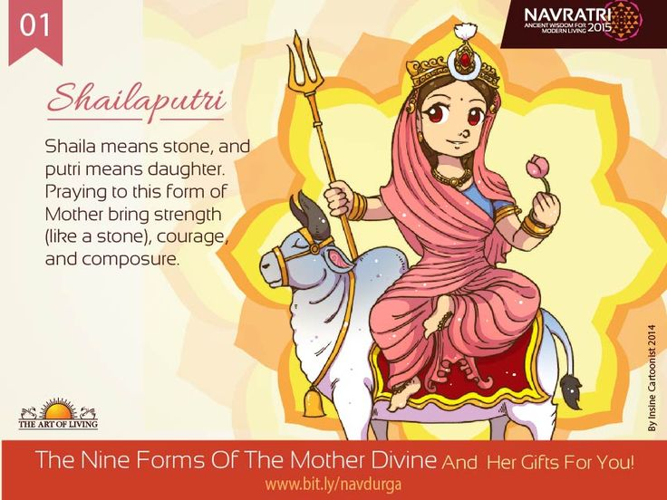 Shaila means stone and putri means daughter. Praying to this aspect of Mother Divine brings strength (like a stone). Chant the name of Devi Shailaputri for this #Navratri2015 which helps the mind to be centered and committed