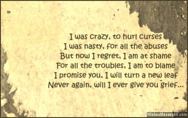 I Hate You Poems: I Hate You: Messages, Quotes And Poems WishesMessages.com