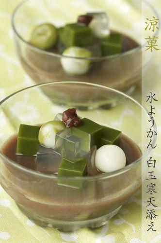 Japanese sweets / 水ようかん 白玉寒天添え