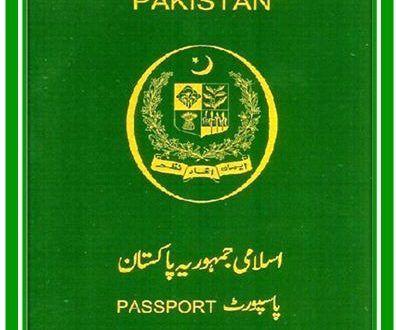 Online #Passport #Verification by SMS #Tracking Issued Status http://pecbiseresult.com/online-passport-verification-by-sms-tracking-issued-status/