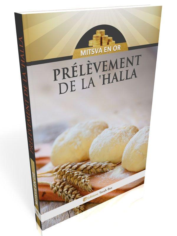 """Aujourd'hui seulement : le livre """"Hafrachat 'Halla"""" en réduction ! - http://torahbox.com/DRR2"""