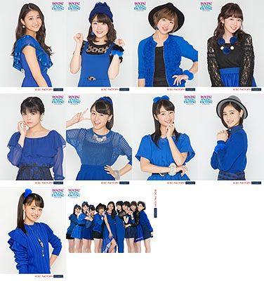 CDJapan : ANGERME L-sized Photo (10 Pieces) [Hello! Project 2016 WINTER - DANCING!SINGING!EXCITING! -] ANGERME Collectible