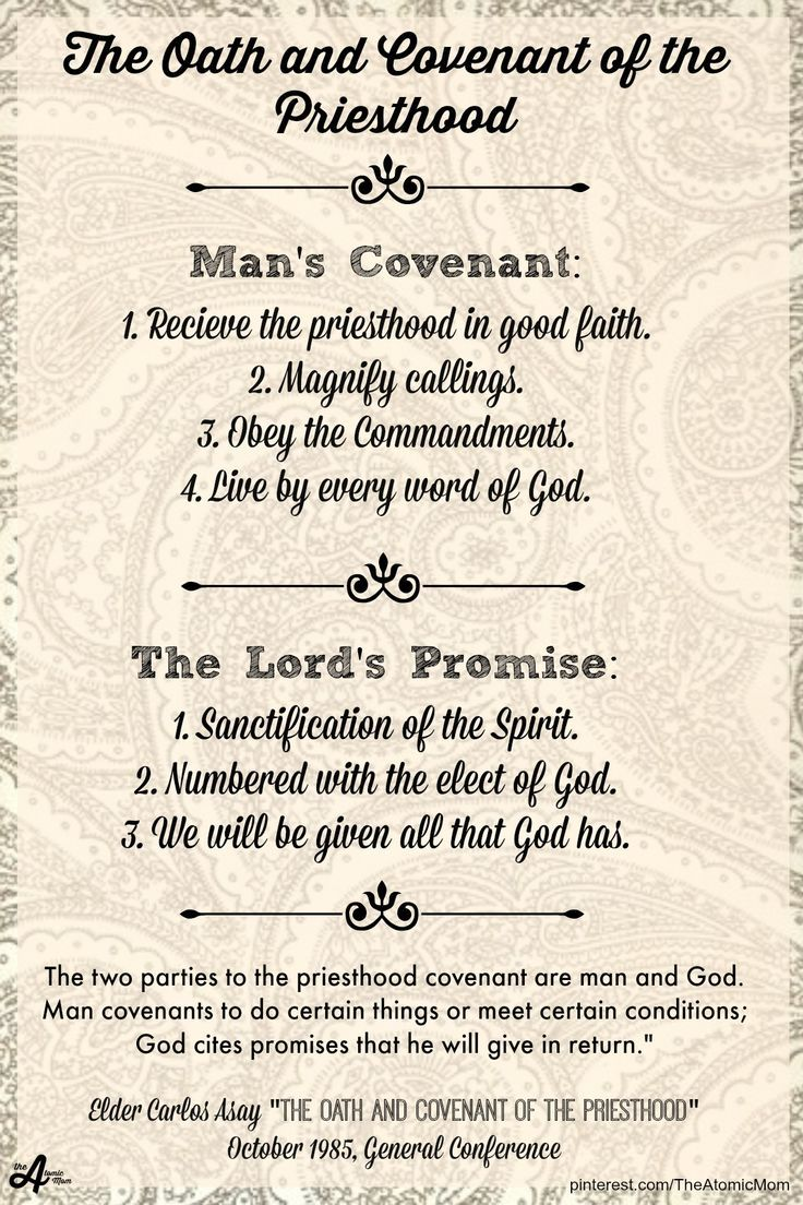 Dynamic image intended for oath and covenant of the priesthood printable