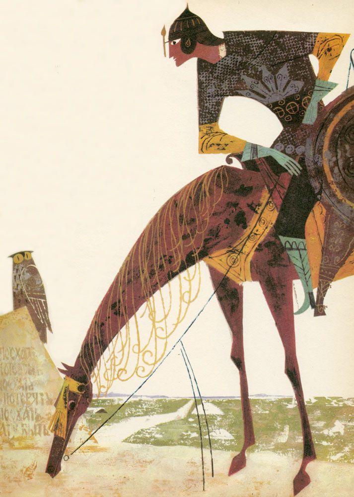 Illustration by Alexander Lindberg