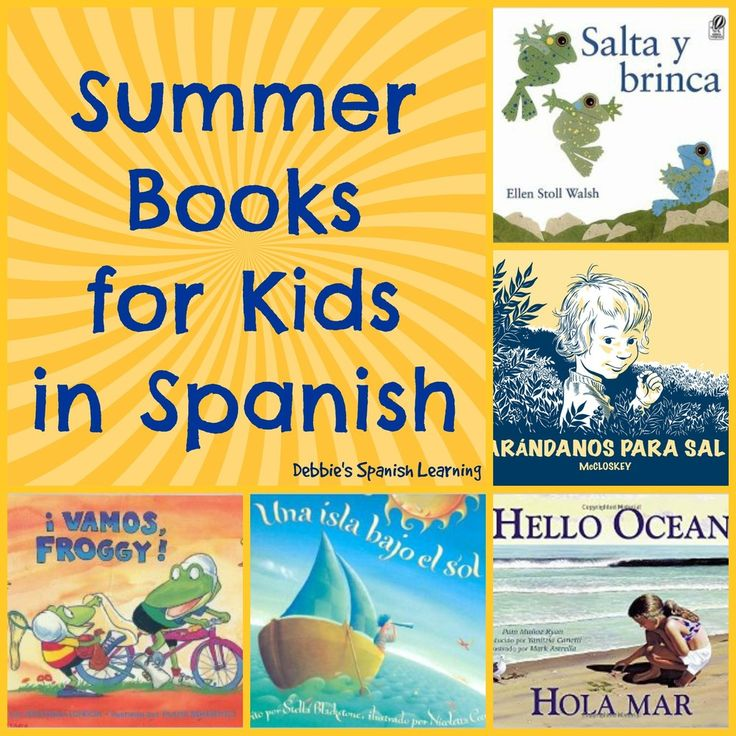 Debbie's Spanish Learning: Spanish Books for Summer {for Kids}