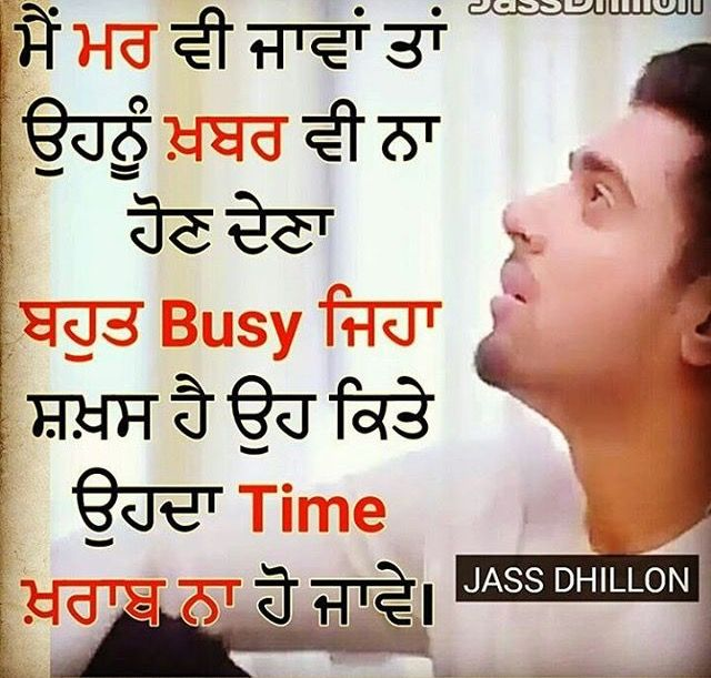 Punjabi Sad Quotes In Hindi: The 32 Best Punjabi Suits Images Images On Pinterest