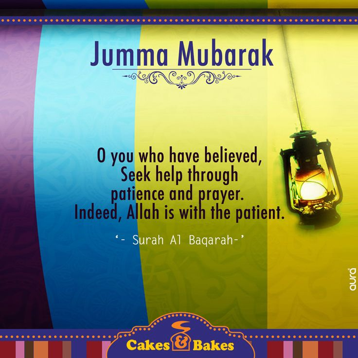 ‪#‎CakesandBakes‬ ‪#‎foodies‬ Have a ‪#‎BlessedJummah‬!  ‪#‎JummaMubarak‬ ‪#‎Jummah‬ ‪#‎Blessings‬ ‪#‎happiness‬ ‪#‎Muslims‬