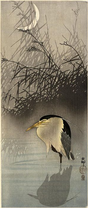 "Night Heron Under a Crescent Moon  by Ohara Koson (1877-1945): Japanese Painter Printmaker late 19th early 20th centuries; part of shin-hanga (""new prints"") movement. http://www.hanga.com/viewimage.cfm?ID=769"