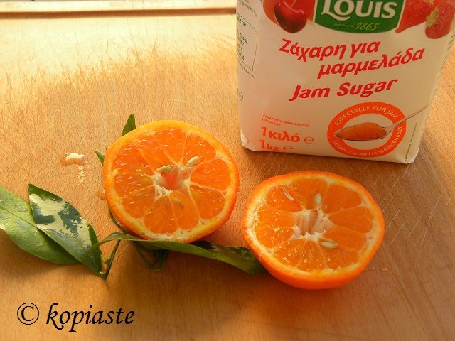 Mandarin Marmalade / Μαρμελάδα Μανταρινιού