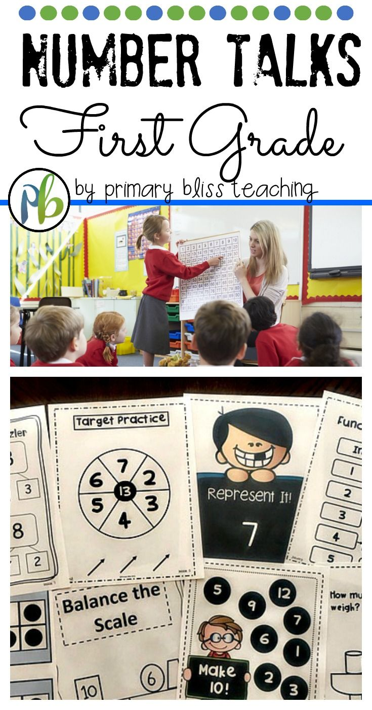 Are you looking for daily number talk ideas and activities to implement in your first grade classroom?  If so, click here!