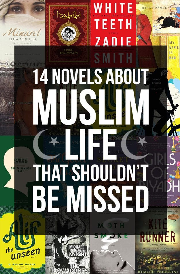 14 Novels About Muslim Life That Shouldn't Be Missed | BuzzFeed