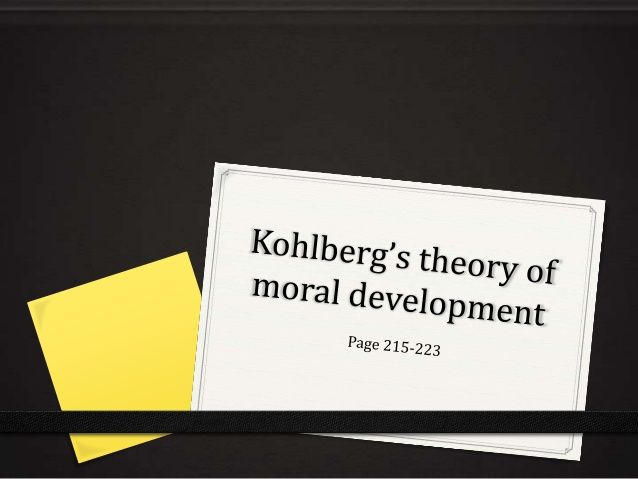 an analysis of lawrence kohlbergs stages of moral development on evolution learning theory Kohlberg's stages of moral development were conceived by lawrence kohlberg to explain the development of a new optimal theory of the evolution of.