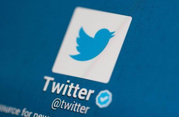 أنظمةالتشغيل كيفية توثيق حساب تويتر بالعلامة الزرقاء In 2020 About Twitter Social Media S Twitter