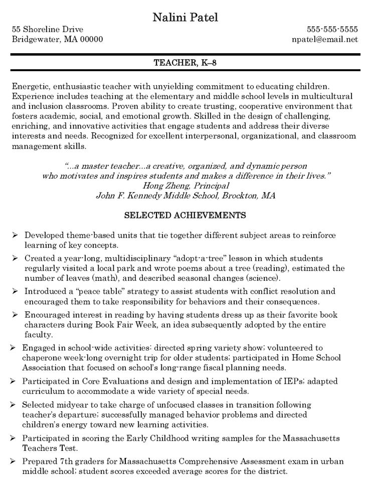 40 best Teacher Resume Examples images on Pinterest School - examples of teacher resume